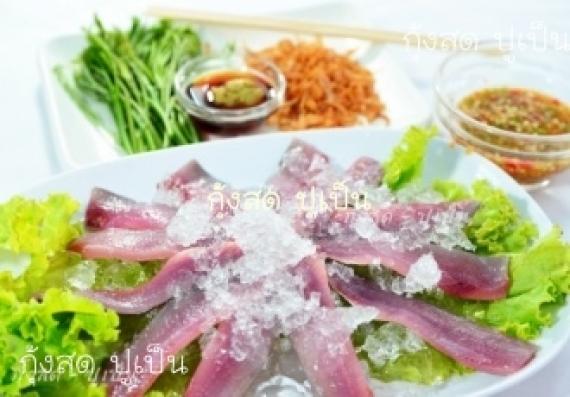 ปลากุแลสดทานกับวาซาบิ