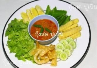 น้ำพริกไข่ปู ทานกับผักสดๆกรอบๆ