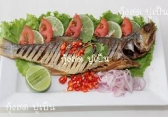 ปลากุเลาเค็ม